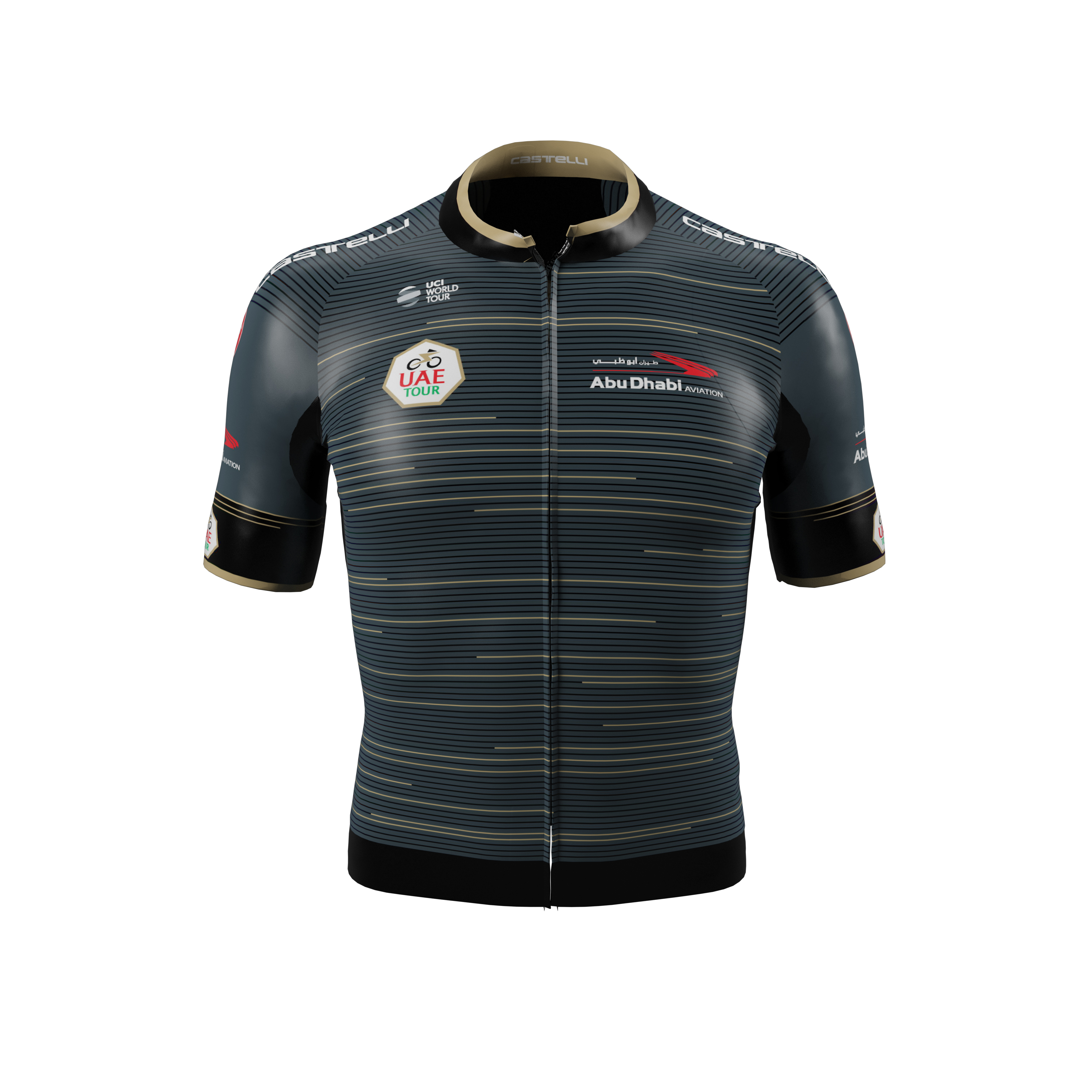 Worn every day, starting from stage 2, by the rider who gained more Intermedio Sprint points than any other driver.